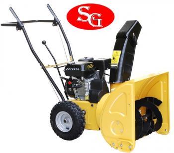 STG 55 S