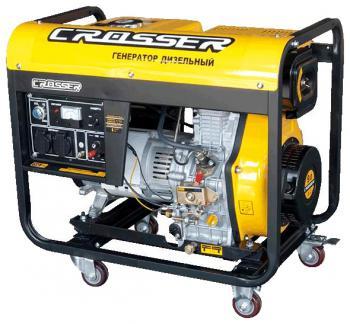 CR-G-D 5000 E